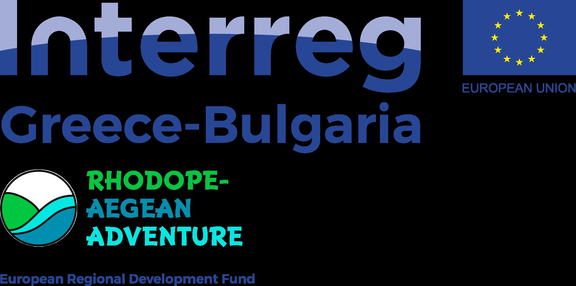 Interreg Rhodope Aegean Adventure